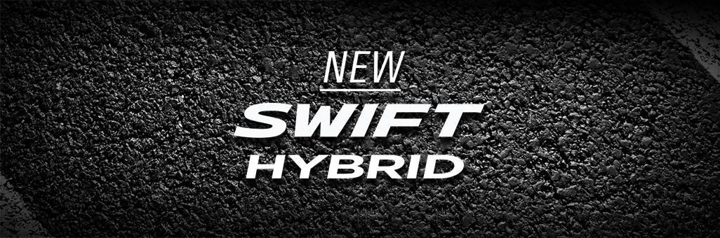 Nuova Suzuki Swift Hybrid